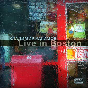 Live in Boston ©2010